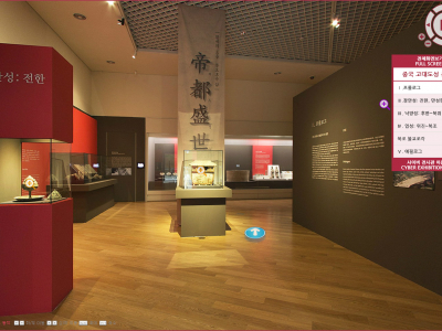 한성백제박물관 중국고대도성 문물전